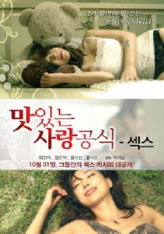 Delicious Love Formula Sex Firstly, Sneaking thief, Ki-suk, always tells himself it's the last time in front of someone else's house. Meanwhile, Ae-jeong has a weird disease which let's men Wife Movies, Mad Movies, Hindi Movies, South Korea Language, Film Semi, Movie Synopsis, Drama Free, Long Time Friends, Movies