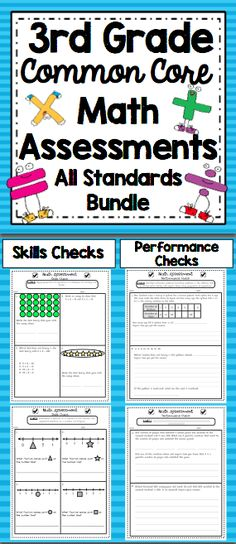 3rd Grade Math Assessments: All Standards Bundle - This pack contains 2 assessments for each of the 3rd Grade Common Core Math Standards. There is a skills based assessment and the a performance based assessment for each standard. Wow! $