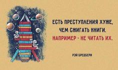 #ВКонтакте #Брилибург #писатели #проза #культура #литература #классики #авторы #РэйБредбери