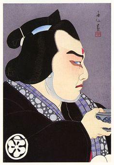Bando Jusaburo as Seigoro  by Natori Shunsen, 1928  (published by Watanabe Shozaburo)