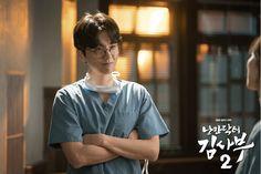 Jae Lee, Lee Sung Kyung, Ahn Hyo Seop, Romantic Doctor, Second Doctor, Medical Drama, Drama Queens, Korean Artist, Korean Actors
