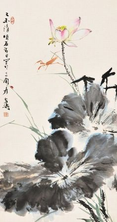 #WangXueTao #ChineseWatercolorPainting #WatercolorPaintingLotus