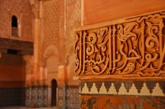 Islamic Art and Quotes End of Surat al-Baqarah (Islamic Architectural Calligraphy in Marrakech)