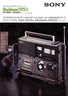 スカイセンサー資料室 Cassette Recorder, Tape Recorder, Vintage Ads, Vintage Posters, Vintage Stuff, Radios, Sony Design, Sony Electronics, Receptor