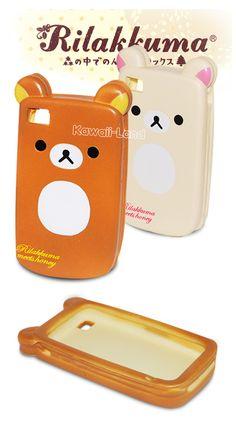 Rilakkuma & Korilakkuma Squishy IPhone 4G Case