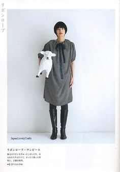 Kimono Remake Wardrobe Japanese Sewing by JapanLovelyCrafts. $27.50, via Etsy.