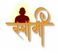 Swami Samarth Hanuman Ganesh God Tattoos Buddha Calligraphy Friendship Quotes