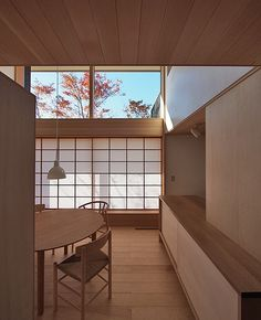Japanese style design ideas help you with that Modern Japanese Interior, Traditional Japanese House, Japanese Interior Design, Home Interior Design, Interior Architecture, Interior And Exterior, Exterior Design, Minimal House Design, Japan Interior