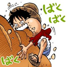 Luffy / Stamp Deco One Piece