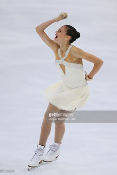 Kim Cheremsky of Ukraine competes during the Ladies Free Skating on Day Two of the ISU Junior Grand Prix of Figure Skating on August 21, 2015 in Bratislava, Slovakia.