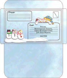 Письмо Деду Морозу (цветные шаблоны) : Новый Год! : Праздник! : Дом : Мамуськи.ru