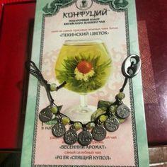 O pefrieres un #Té #ruso con los #7PecadosCapitales con #ArtAbalori en #Mocú #viaje #joyas #iloveRussians