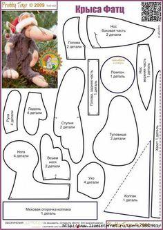 Очаровательные крыски . Diy Teddy Bear, Felt Ornaments Patterns, Stuffed Animal Patterns, Diy Stuffed Animals, Sock Dolls, Cat Doll, Pet Toys, Doll Toys, Doll Sewing Patterns