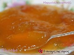 Great recipe for Watermelon jam. A jam that you will be waiting for summer to come in order to make it! Recipe by Phoebe Jam Recipes, Sweets Recipes, Greek Recipes, Cooking Recipes, Greek Sweets, Greek Desserts, Watermelon Jam, Mousse, Caramel