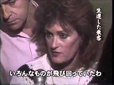 ザ・ノンフィクション 日本航空123便墜落事故 15年目の検証