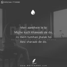 Follow us on facebook or subscribe us on Whatsapp/Viber for more. #maykhana #urdupoetry #maikhana #sadpoetry #sufism #poetry #imagePoetry #maykhanaPoetry #storepoetry #sadpoetry #picturepoetry #urdupoetry #sufi #sufipoetry Shyari Quotes, Sufi Quotes, Hindi Quotes, Quotations, Sufi Poetry, Love Poetry Urdu, My Emotions, Feelings, Ghalib Poetry