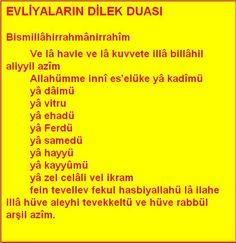 How many days should the prayer of the saints be read- Evliyaların dilek duası kaç gün okunmalı How many days should the prayer of the saints be read - Prayers Of The Saints, Religion, Allah Islam, Sufi, S Word, Quran, Cool Words, Stress, Sayings