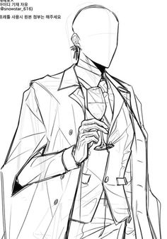 manga clothes male drawing reference #characterdrawing #drawings Drawing Body Poses, Body Reference Drawing, Guy Drawing, Drawing Reference Poses, Male Pose Reference, Shirt Drawing, Manga Clothes, Drawing Anime Clothes, Clothing Sketches