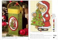 Christmas Bear - Would like to do this onto plastic canvas for a tree ornament