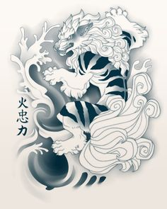 Image result for arcanine tattoo