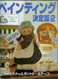 Revista Japonesa de Pintura Country - giga artes country - Picasa Web Albums...FREE BOOK!