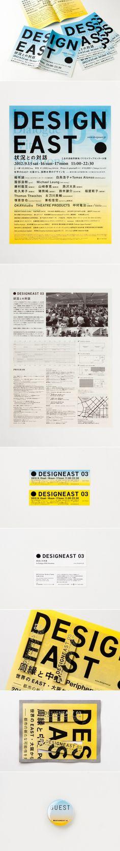 DESIGNEAST 03 : UMA / design farm
