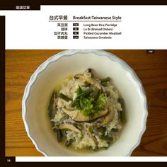 Taiwanese Homestyle Cooking