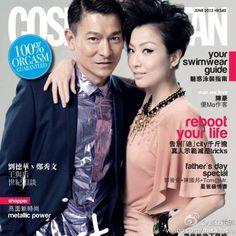 《Cosmopolitan》六月號封面人物 《盲探》劉德華 x 鄭秀文 王與后 世紀相談