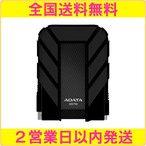 ADATA HD710シリーズ 500GB USB3.0 防水 防塵 耐衝撃 外付けポータブルHDD ブラック 3年保証 AHD710-500GU3-CBKの最安値