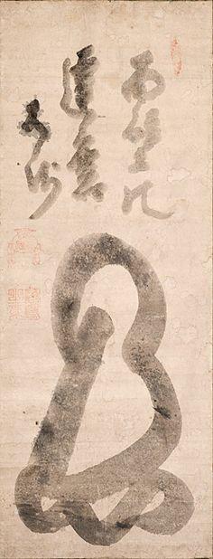 Hakuin Ekaku (1686-1769), Giant Daruma