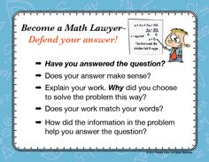 Become a Math Lawyer~ Defend Your Answer!  This free poster/label set reminds students their answers should be more than just numbers on the paper. Grades 3-8