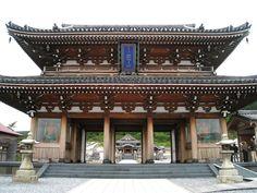 Sanmon Gate of Bodai-ji Temple at Mount Osore.jpg