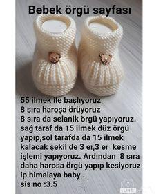 Baby Booties Knitting Pattern, Easy Knitting Patterns, Baby Knitting, Crochet Baby, Knit Crochet, Baby Barn, Meghan Markle Wedding, Wedding Day Jewelry, Embroidery Motifs