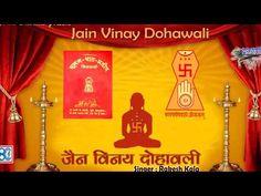 (2) Jain Vinay Dohawali । जैन विनय दोहावली | इह विधि ठाडो होये के - YouTube Singer, Youtube, Singers, Youtubers, Youtube Movies