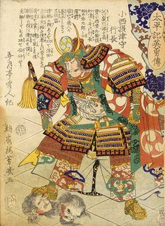 http://upload.wikimedia.org/wikipedia/commons/thumb/a/ae/Konishi_Yukinaga.jpg/436px-Konishi_Yukinaga.jpg