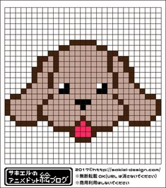 Tiny Cross Stitch, Cross Stitch Cards, Cross Stitch Animals, Cross Stitch Designs, Cross Stitching, Cross Stitch Embroidery, Embroidery Patterns, Cross Stitch Patterns, Beading Patterns