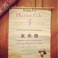 Kung Fu Panda Birthday Invitation