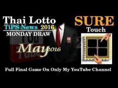 Thai Lotto Power Tip 02 05 2016 - http://LIFEWAYSVILLAGE.COM/lottery-lotto/thai-lotto-power-tip-02-05-2016/