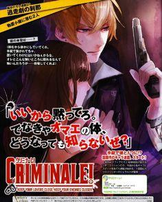 63 Best Rejet Criminale!!! & More images in 2019   Anime