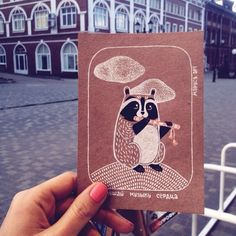 Авторские открытки, raccoon, MarusyaArt, art, bohoart, card, illustrator, cat, illustration, Kirov, postcard, postcrossing, открытки, енот, арт, бохоарт