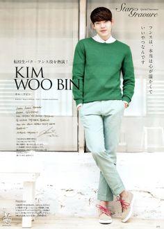 Kim Woo Bin on Haru Hana magazine Kim Woo Bin, Won Bin, 404 Pages, Park Shin Hye, Bae Suzy, Drama Korea, Lee Jong Suk, Korean Model, Korean Style