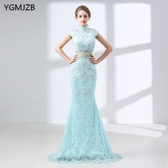 Expensive Prom Dresses Long 2018