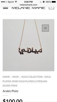 Arabic necklace