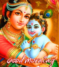 Good Morning Images Hd, Good Morning Picture, Morning Pictures, Bal Krishna, Radhe Krishna, Radha Krishna Wallpaper, Krishna Images, Morning Greeting, Pictures Images
