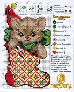 Gatito navideño is creative inspiration for us. Get more photo about DIY home decor related with by looking at photos gallery at the bottom of this page. We are want to say thanks if you like to share this post to another people via your facebook, pinterest, google plus or …