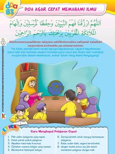 Hijrah Islam, Doa Islam, Islamic Cartoon, Islamic Quotes Wallpaper, Islam For Kids, Learn Islam, Prayer Verses, Islamic Messages, Islamic Inspirational Quotes