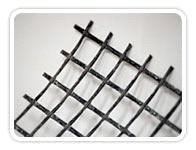 PVC Coated Polyester Geogrid (PET geogrid) - China ;PVC coated polyester geogrid;Polyester geogrid, LIANYIJIUZHOU