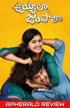 Uyyala Jampala Review | Uyyala Jampala Rating | Uyyala Jampala Movie Review | Uyyala Jampala Movie Rating | Uyyala Jampala Telugu Movie Review | Live Updates | Uyyala Jampala Movie Story, Cast & Crew on APHerald.com  http://www.apherald.com/Movies/Reviews/39372/Uyyala-Jampala-Telugu-Movie-Review-Rating/