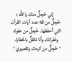 اللهم اغفر وارحم