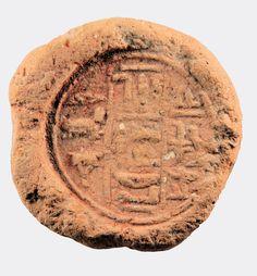 egypt first dynasty | Egyptian 18th Dynasty funerary cone for Nebanensu | eBay
